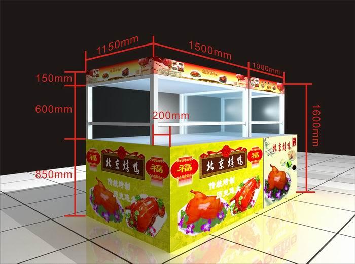 展柜效果图,北京烤鸭展柜效果图,重庆广告,重庆广告制作