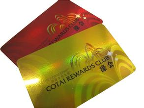镭射卡,高端会员卡、贵宾卡、铂金卡、钻石卡