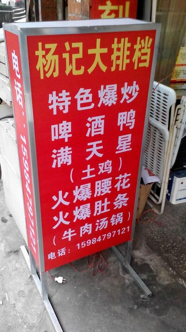 灯箱,角铁灯箱,重庆广告公司
