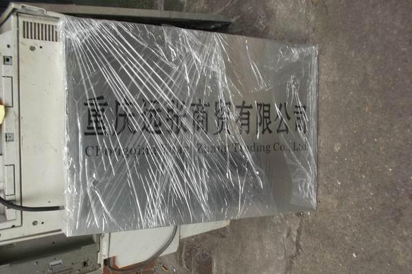 不锈钢挂牌,重庆广告公司,重庆广告制作