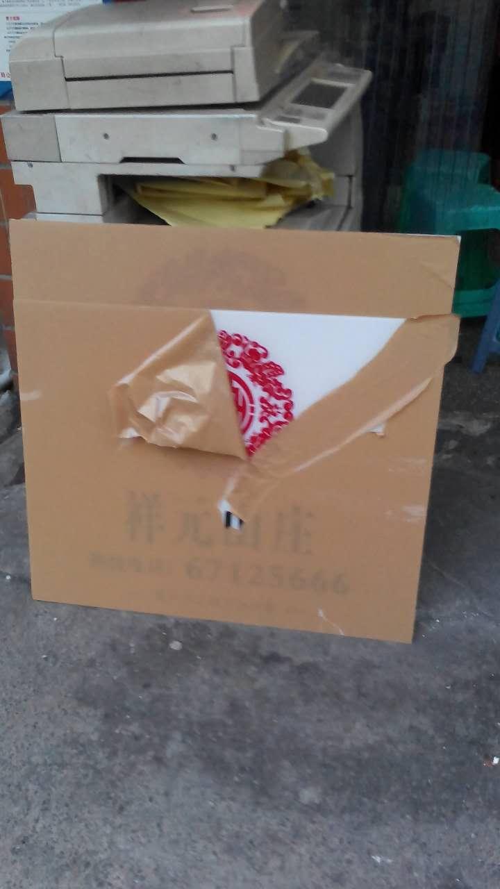 祥元山庄压克力背喷,水晶板背喷制作