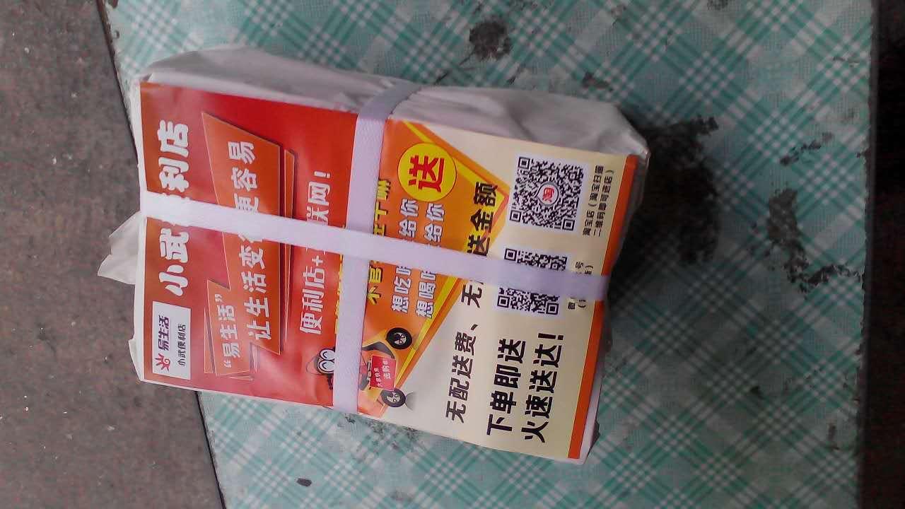 小武宣传单,宣传单制作,dm单制作,重庆广告公司